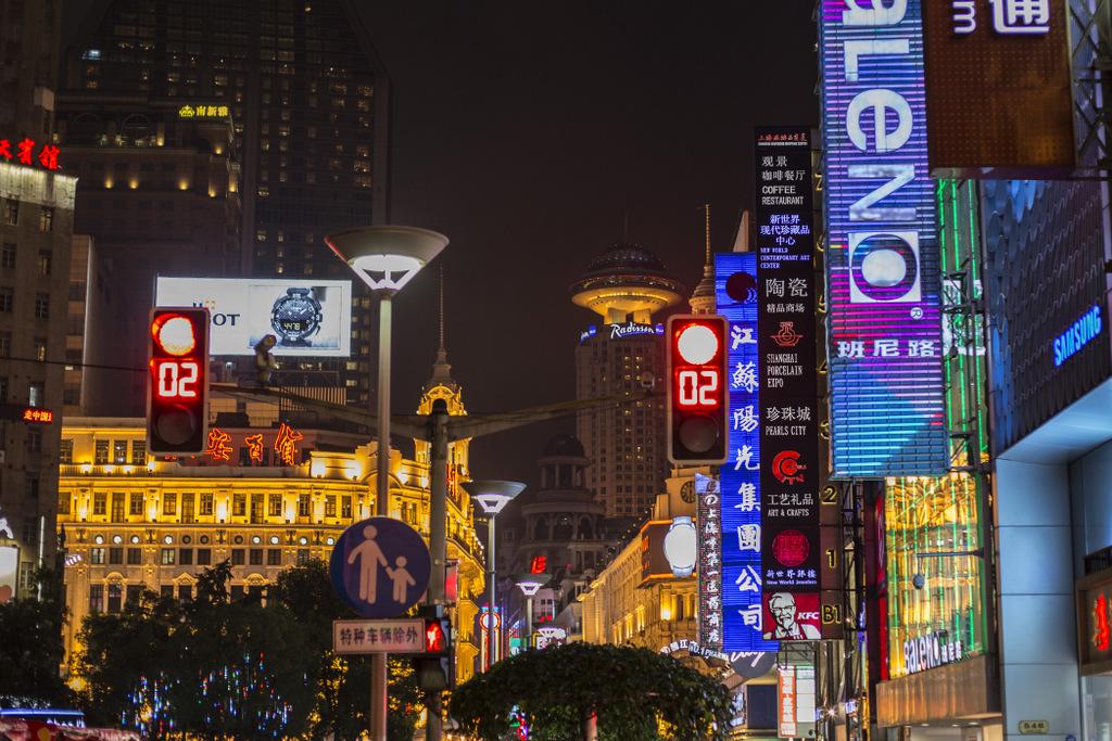 shanghai-nuit-4