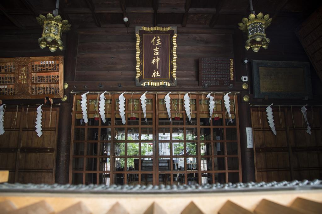 temple-tsukishima-1