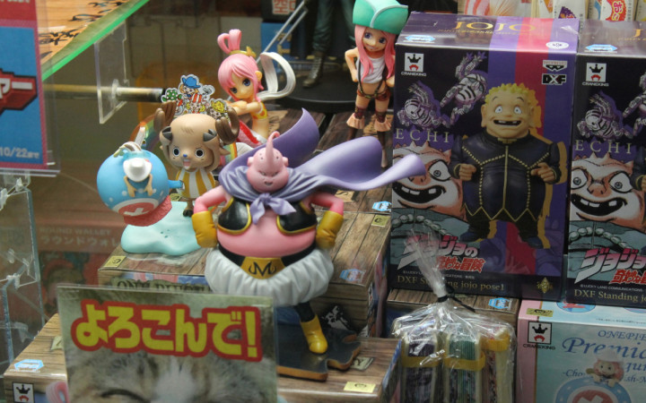 figurine-dragon-ball-salle-arcade-2